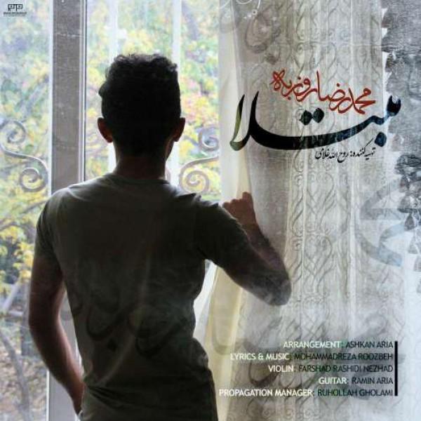 Mohammadreza Rouzbeh - Mobtala