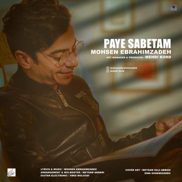 Mohsen Ebrahimzadeh - Paye Sabetam