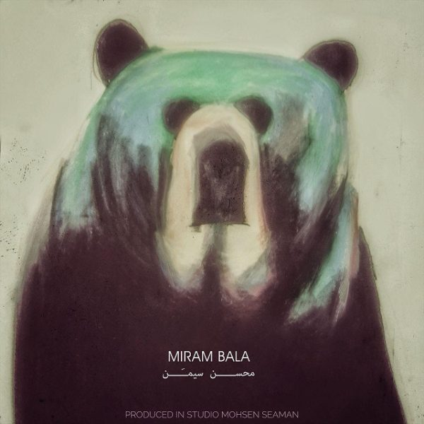 Mohsen Seaman - Miram Bala