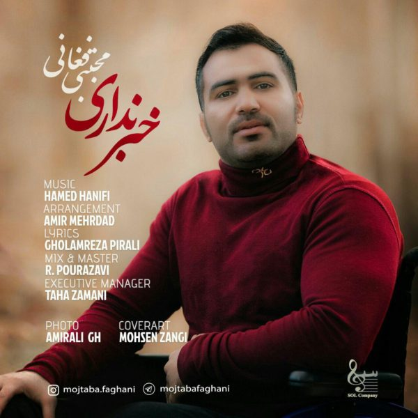 Mojtaba Faghani - Khabar Nadari