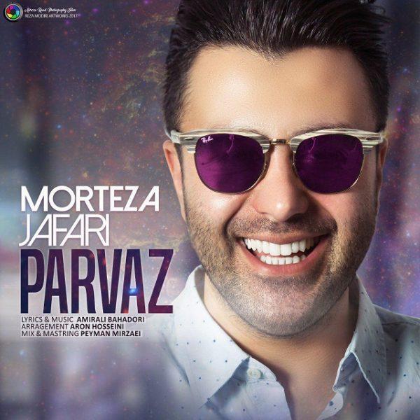 Morteza Jafari - Parvaz