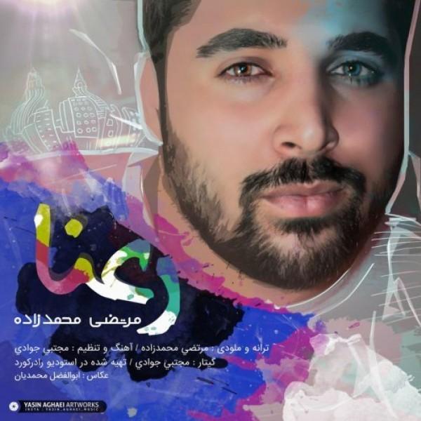 Morteza Mohammad Zadeh - Raana