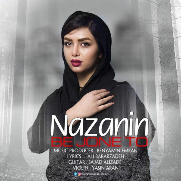 Nazanin - Be Jone To