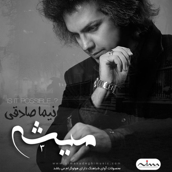 Nima Sadeghi - Donyamo Midam