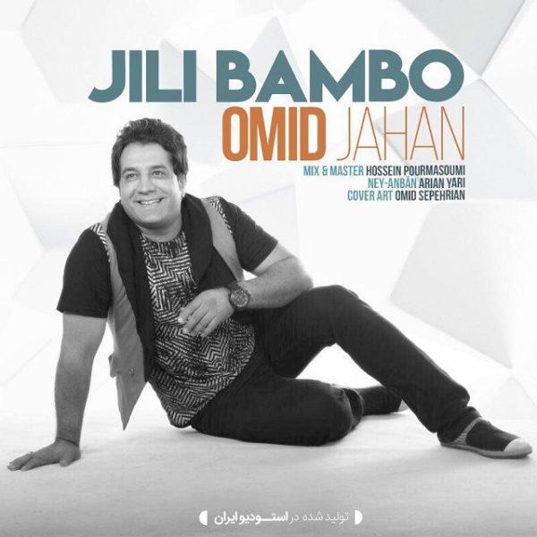 Omid Jahan - Jili Bambo