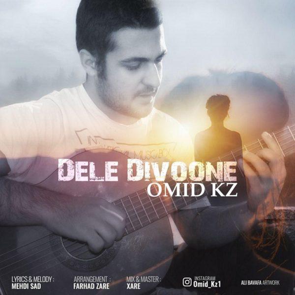 Omid Kz - Dele Divoone