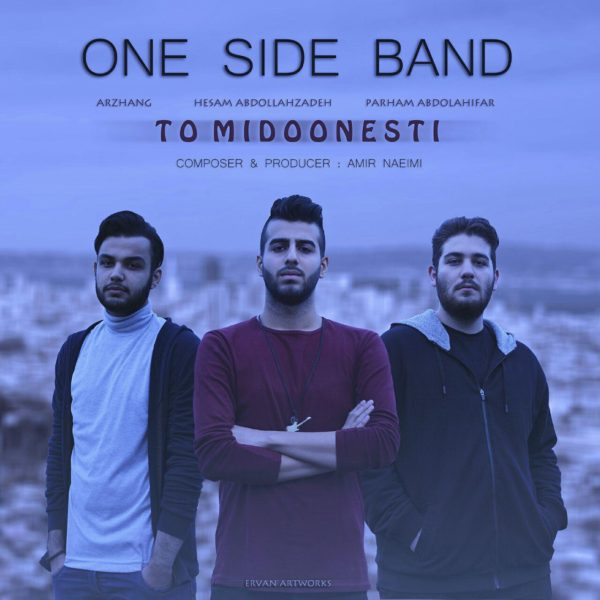One Side Band - To Midoonesti