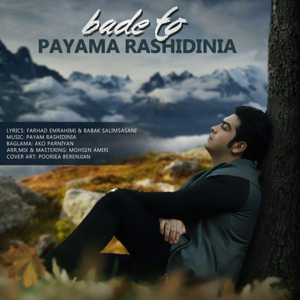 Payam Rashidinia - Bade To