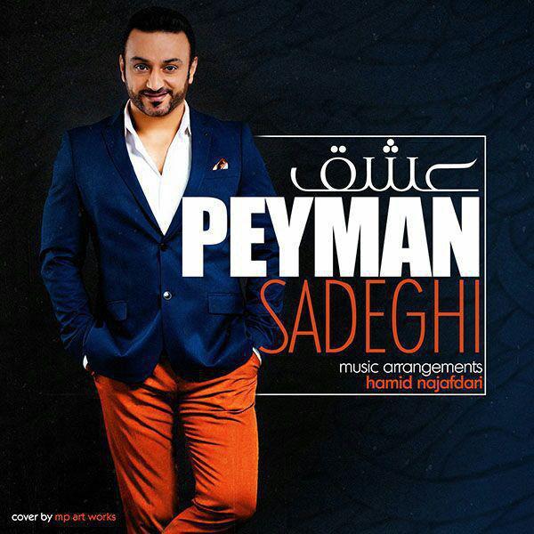 Peyman Sadeghi - Eshgh