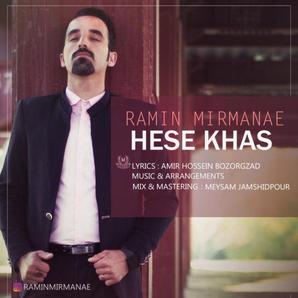 Ramin Mirmanae - Hese Khas
