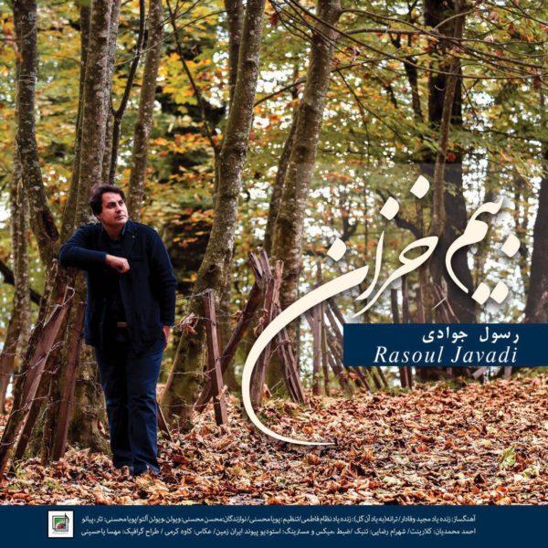 Rasoul Javadi - Bime Khazan