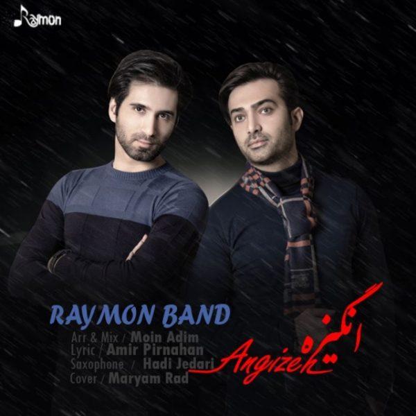 Raymon Band - Angizeh