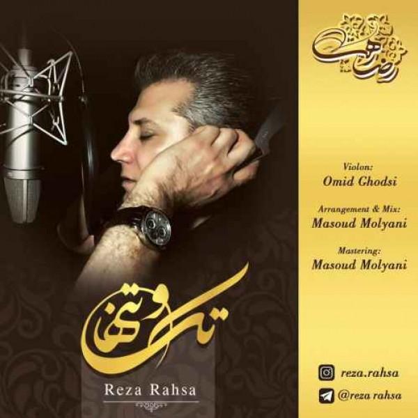 Reza Rahsa - Tako Tanha