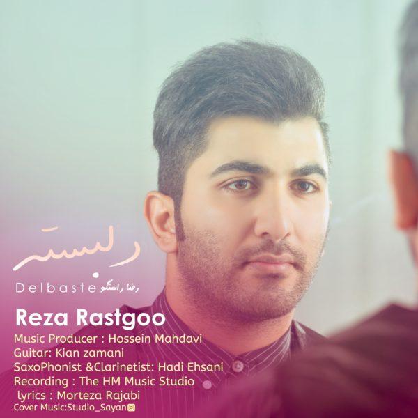 Reza Rastgoo - Delbaste