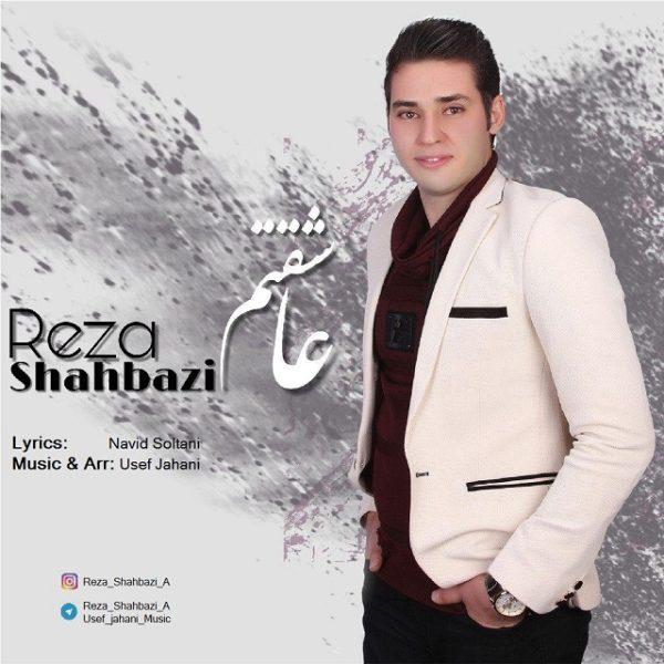 Reza Shahbazi - Asheghetam