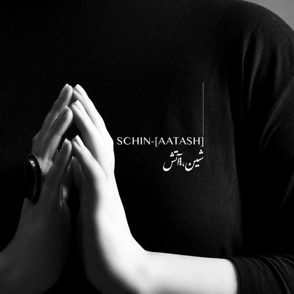 Saad - Schin (Atash)