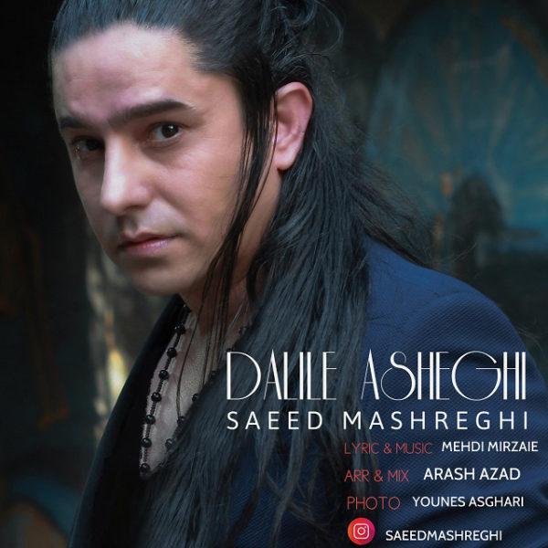 Saeed Mashreghi - Dalile Asheghi