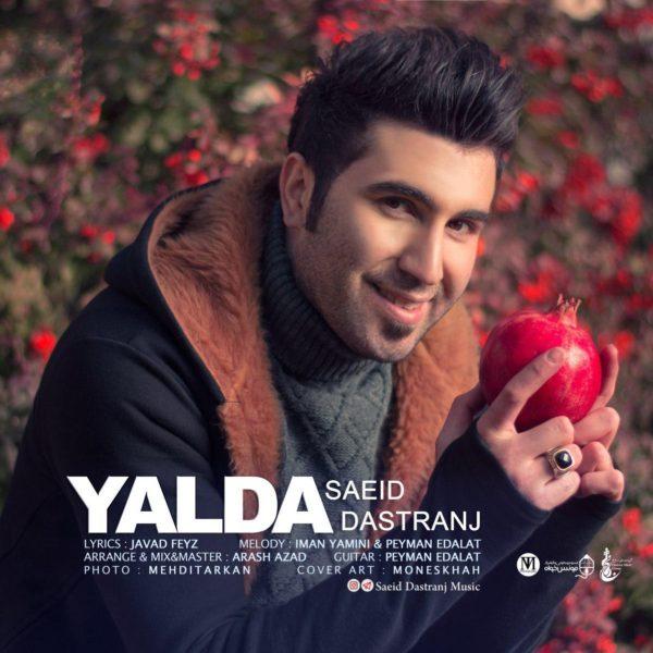 Saeid Dastranj - Yalda