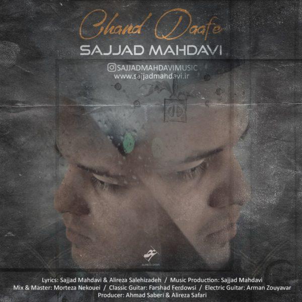 Sajjad Mahdavi - Chand Daafe