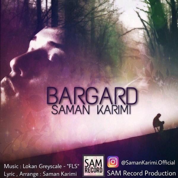 Saman Karimi - Bargard