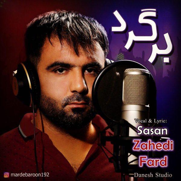 Sasan Zahedi Fard - Bargard