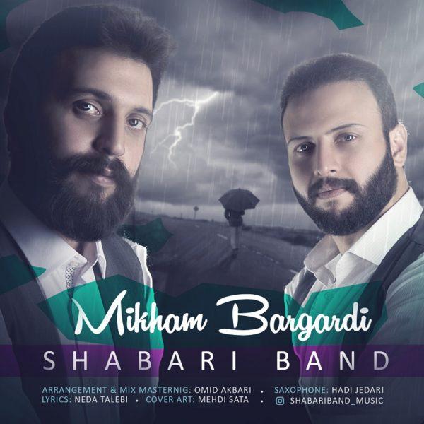 Shabari Band - Mikham Bargardi