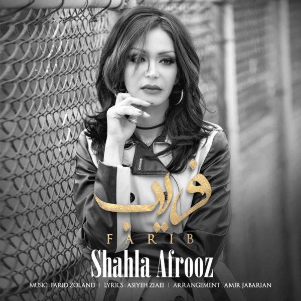 Shahla Afrooz - Farib