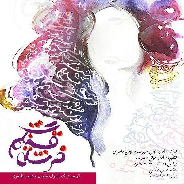 Tamran Hamuon & Hooman Taheri - Fereshteye Ghashangam