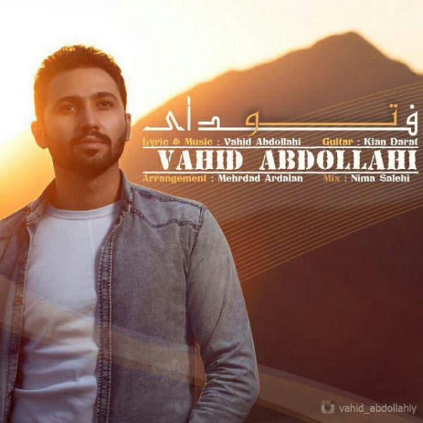 Vahid Abdollahi - Fadaye To