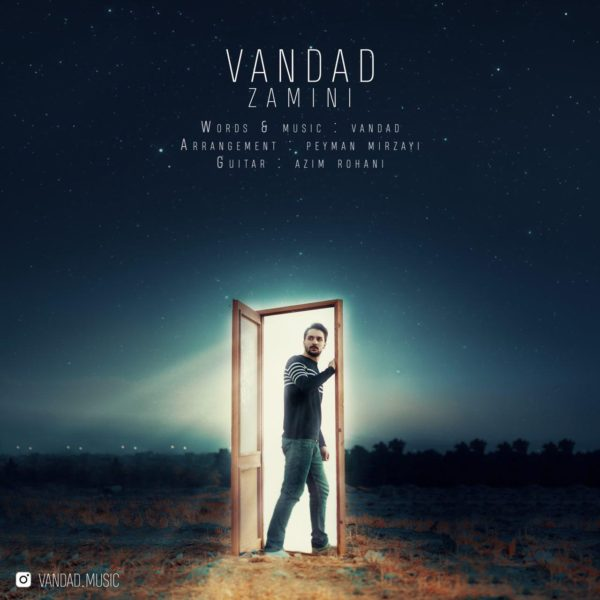 Vandad - Zamini