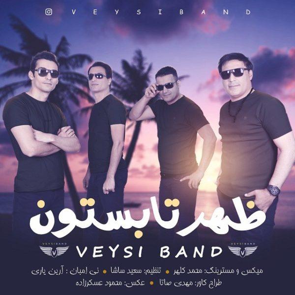 Veysi Band - Zohre Tabestoon