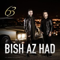 63 Band – Bish Az Had