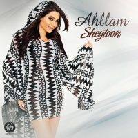 Ahllam – Sheytoon