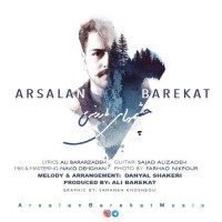Arsalan Barekat – Cheshmhaayeh Barooni