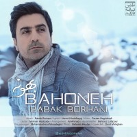 Babak Borhani – Bahoneh