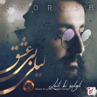 Hoorosh Band – Leili Bi Eshgh