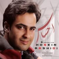Hosein Rashidi – Ehsas