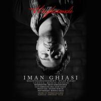 Iman Ghiasi – Haghame