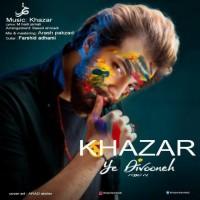 Khazar – Ye Divooneh