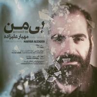 Mahyar Alizadeh – Bi Man