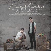 Masih & Peyman – Eshghe Penhan