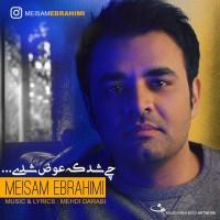 Meysam Ebrahimi – Chi Shod Ke Avaz Shodi