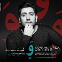 Mohammad Reza Asadzadeh – Va