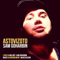 Sam – Astovizoto