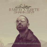 Shahin Seyf – Harfay Nagofte