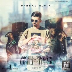 Mohammad Unlimited – U-Real D.N.A (Episode 01)
