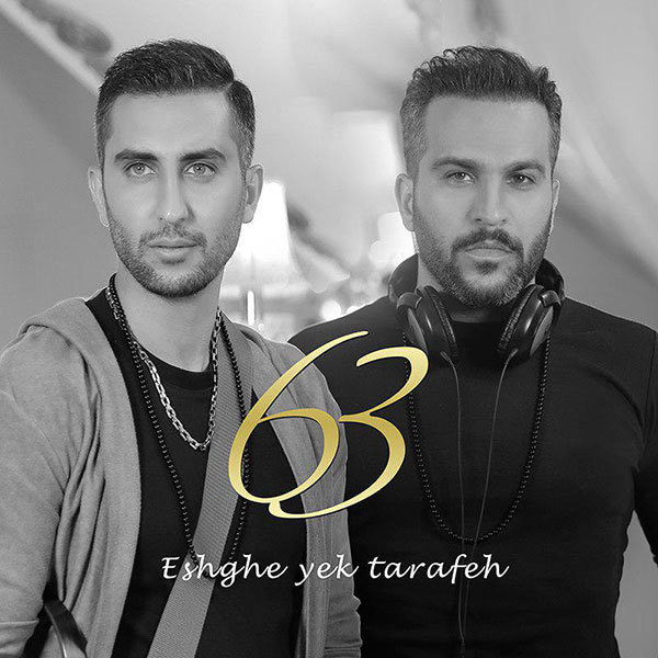 63 Band - Eshghe Yek Tarafeh