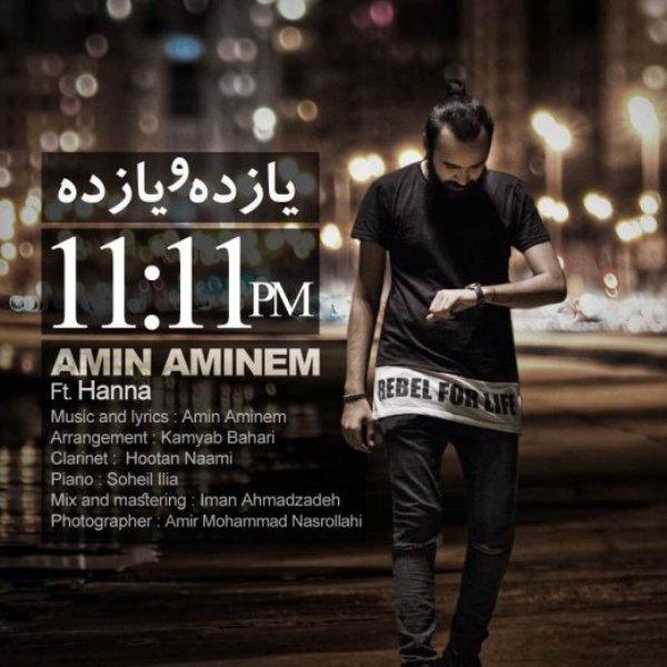 Amin Aminem - Yazdaho Yazdah (Ft Hanna)