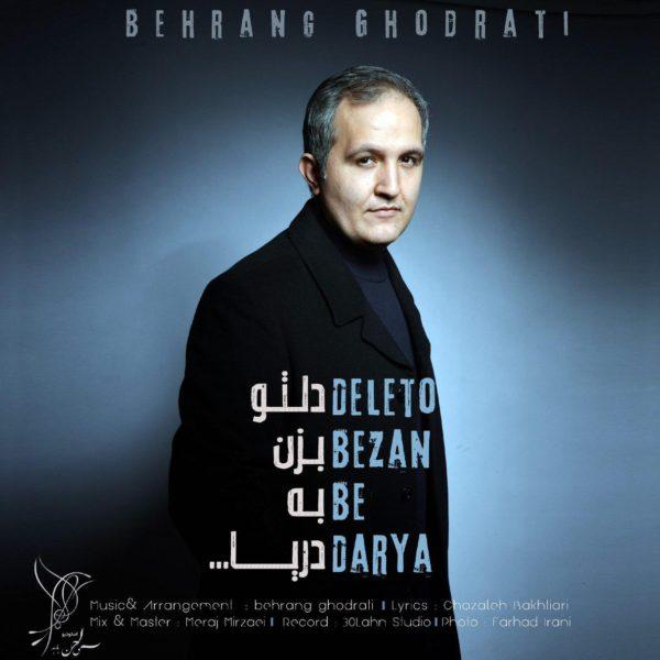Behrang Ghodrati - Deleto Bezan Be Darya