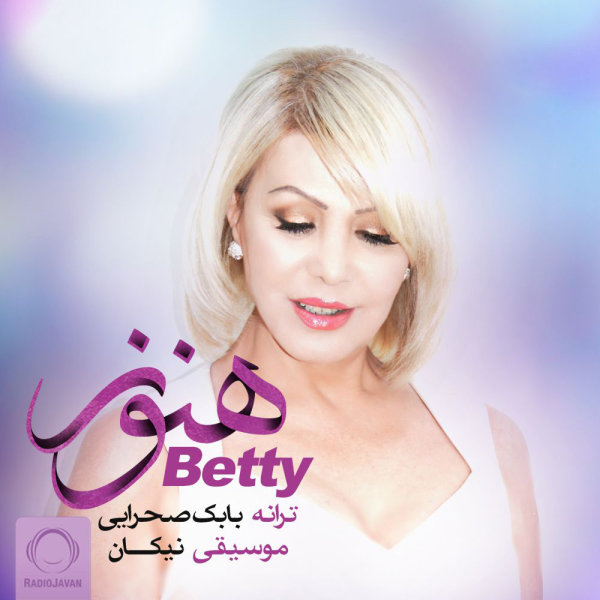 Betty - Hanooz